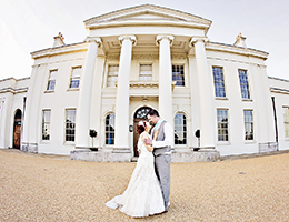 Hylands House Wedding Blog